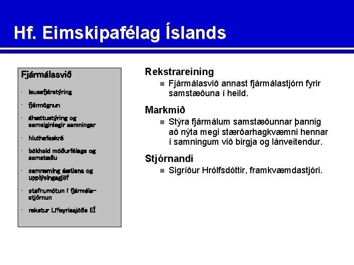 Hf. Eimskipafélag Íslands Fjármálasvið Rekstrareining n • lausafjárstýring • fjármögnun • áhættustýring og sameiginlegir