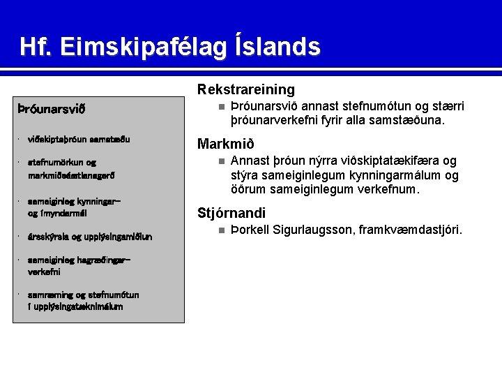 Hf. Eimskipafélag Íslands Rekstrareining Þróunarsvið • viðskiptaþróun samstæðu • stefnumörkun og markmiðsáætlanagerð • sameiginleg