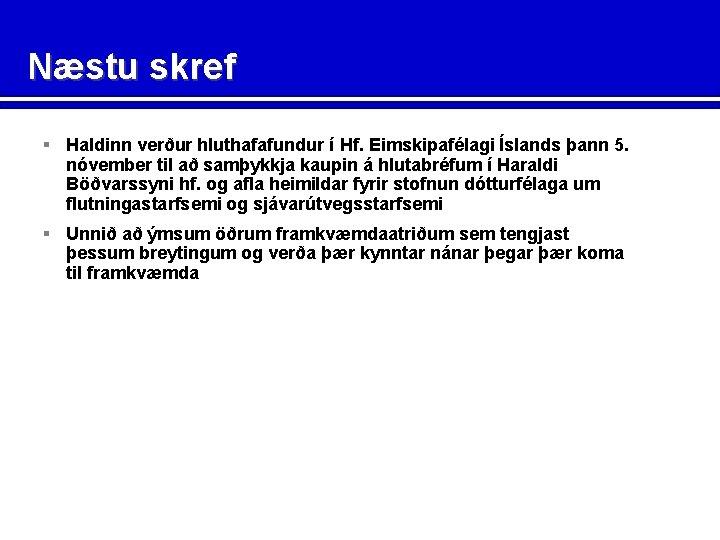 Næstu skref § Haldinn verður hluthafafundur í Hf. Eimskipafélagi Íslands þann 5. nóvember til