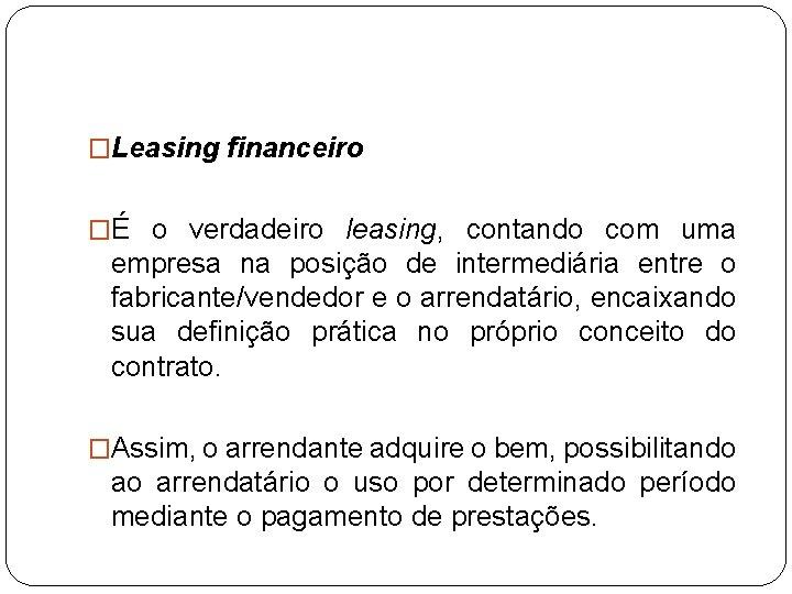 �Leasing financeiro �É o verdadeiro leasing, contando com uma empresa na posição de intermediária