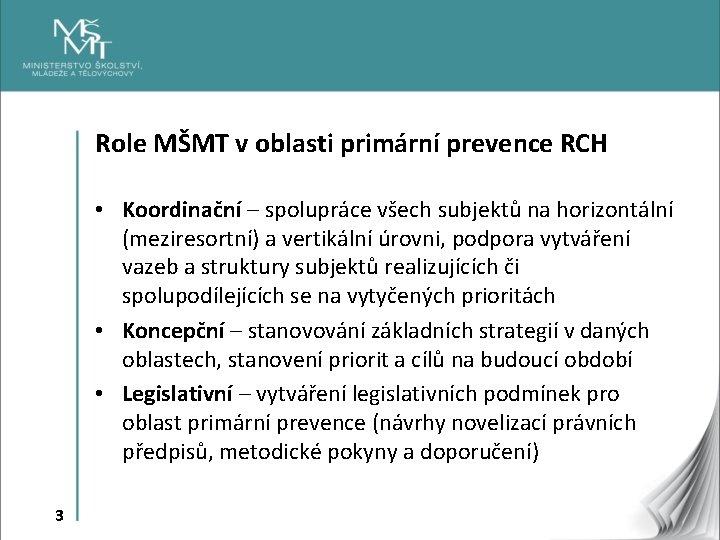 Role MŠMT v oblasti primární prevence RCH • Koordinační – spolupráce všech subjektů na