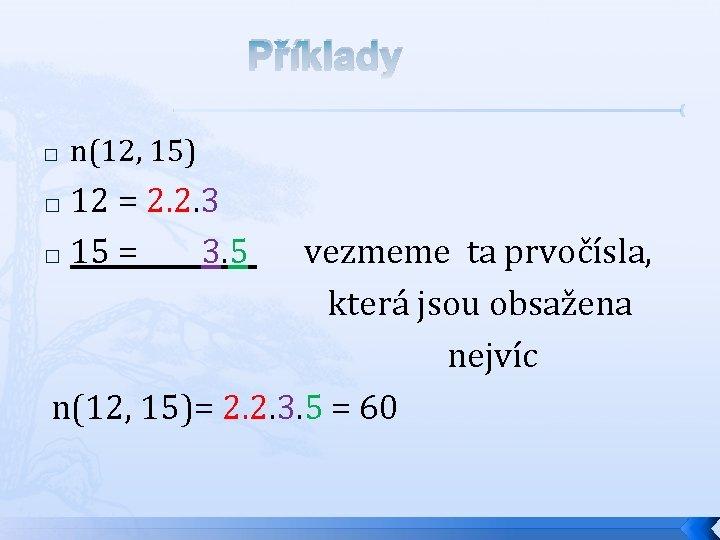Příklady � n(12, 15) 12 = 2. 2. 3 � 15 = 3. 5