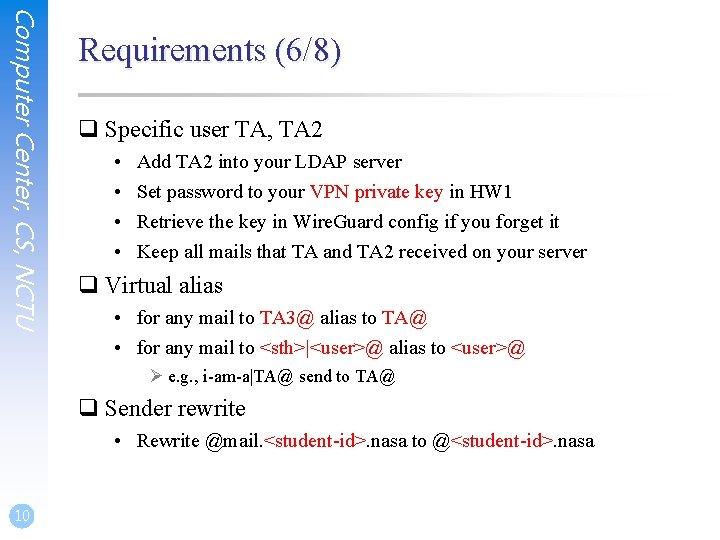 Computer Center, CS, NCTU Requirements (6/8) q Specific user TA, TA 2 • •