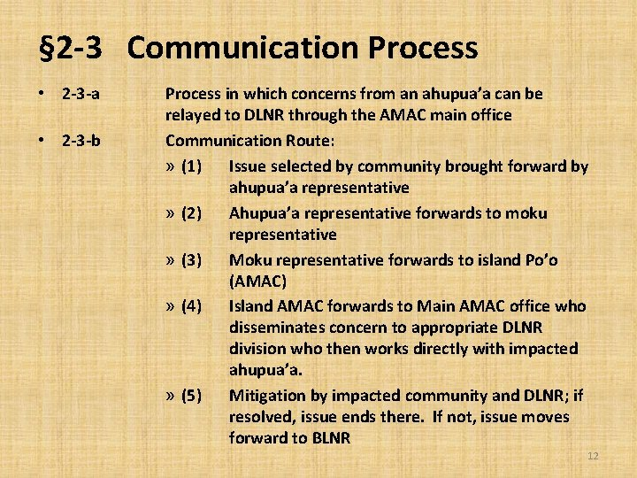 § 2 -3 Communication Process • 2 -3 -a • 2 -3 -b Process