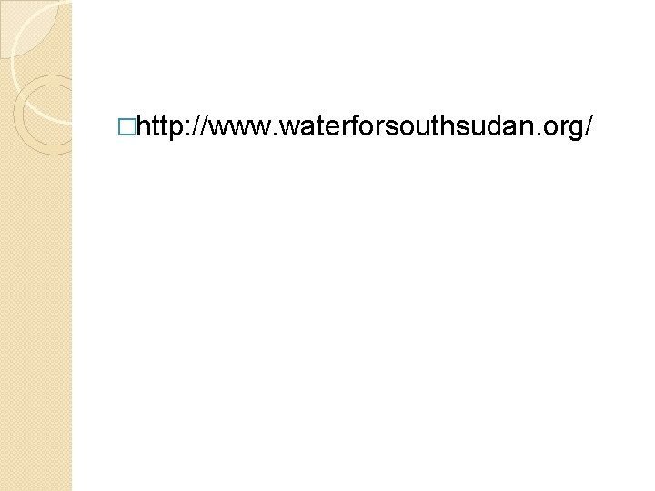 �http: //www. waterforsouthsudan. org/