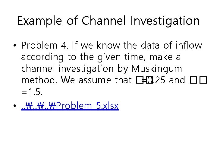 Example of Channel Investigation • Problem 4. If we know the data of inflow