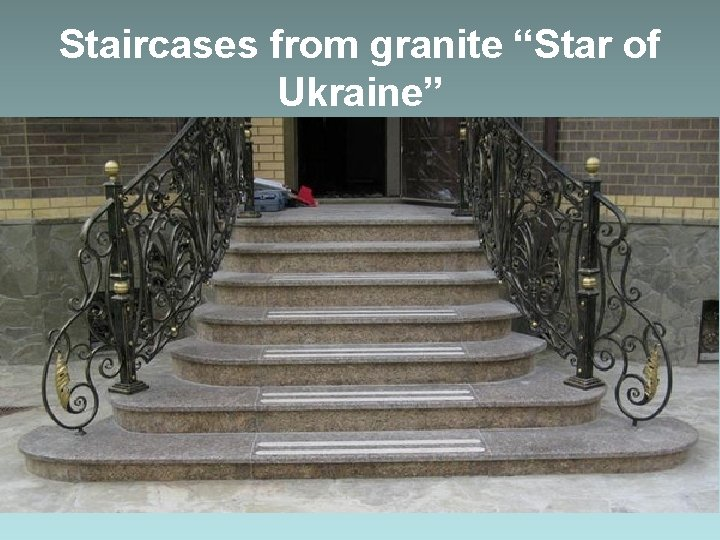 "Staircases from granite ""Star of Ukraine"""