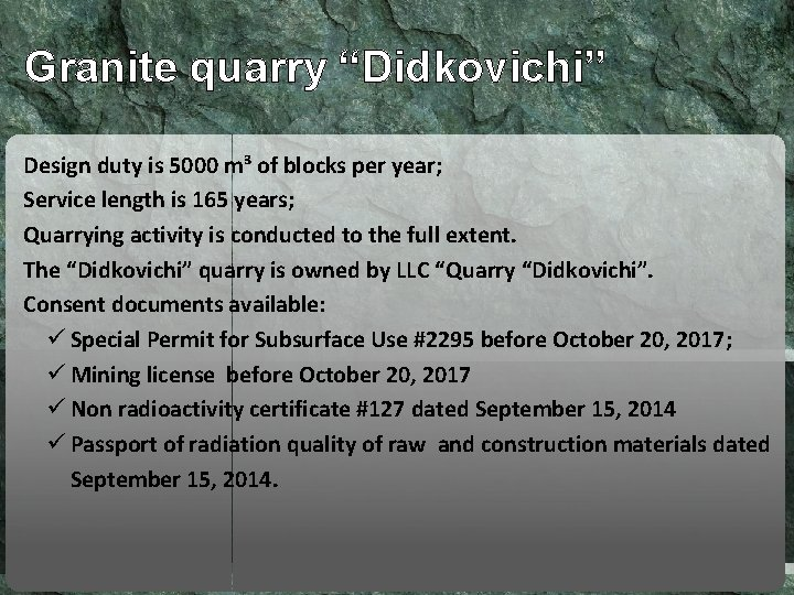"Granite quarry ""Didkovichi"" Design duty is 5000 m³ of blocks per year; Service length"