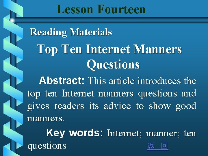 Lesson Fourteen Reading Materials Top Ten Internet Manners Questions Abstract: This article introduces the