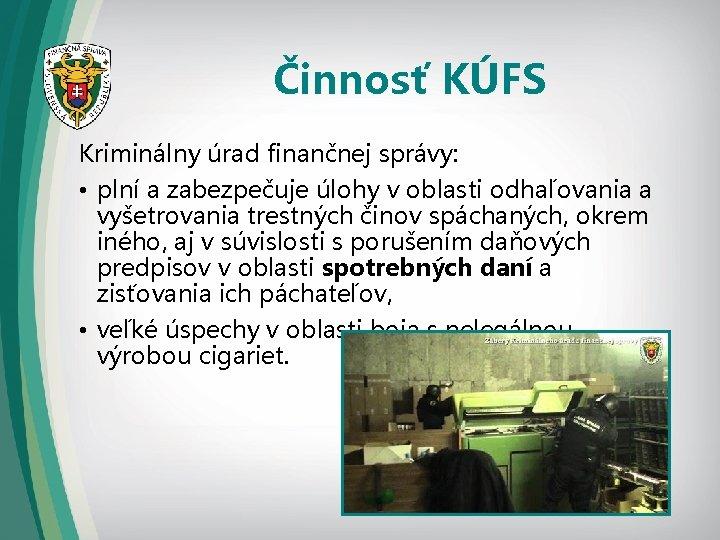 Činnosť KÚFS Kriminálny úrad finančnej správy: • plní a zabezpečuje úlohy v oblasti odhaľovania