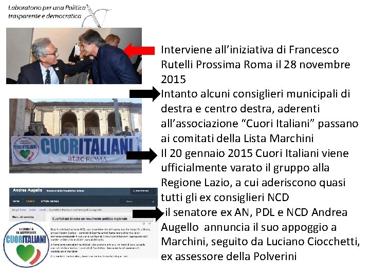 - - - Interviene all'iniziativa di Francesco Rutelli Prossima Roma il 28 novembre 2015