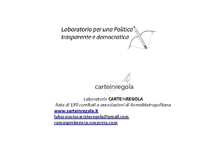 Laboratorio CARTEINREGOLA Rete di 130 comitati e associazioni di Roma. Metropolitana www. carteinregola. it