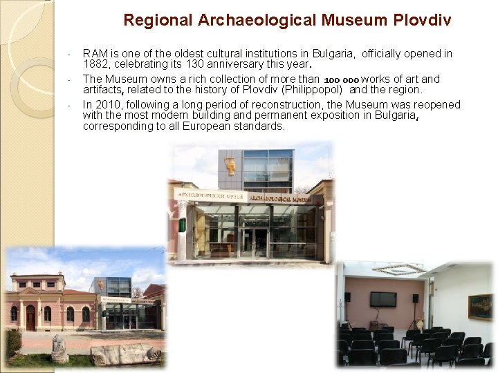 Regional Archaeological Museum Plovdiv - RAM is one of the oldest cultural institutions in