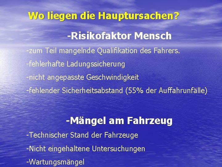 Wo liegen die Hauptursachen? -Risikofaktor Mensch -zum Teil mangelnde Qualifikation des Fahrers. -fehlerhafte Ladungssicherung