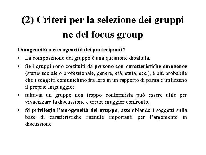 (2) Criteri per la selezione dei gruppi ne del focus group Omogeneità o eterogeneità