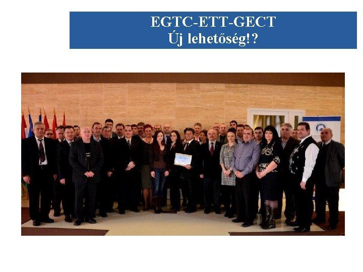 EGTC-ETT-GECT Új lehetőség!?