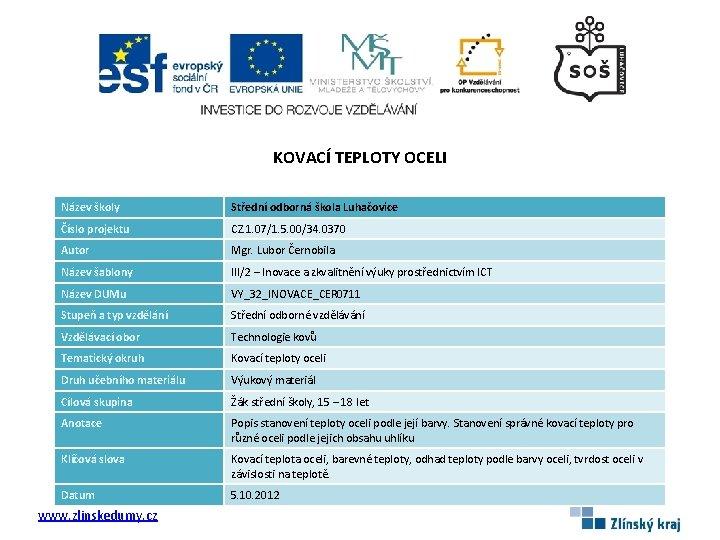 KOVACÍ TEPLOTY OCELI Název školy Střední odborná škola Luhačovice Číslo projektu CZ. 1. 07/1.
