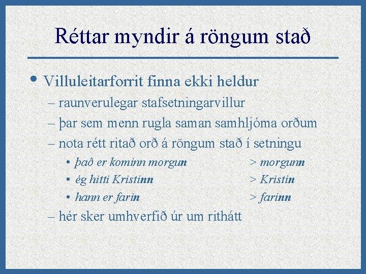 Réttar myndir á röngum stað • Villuleitarforrit finna ekki heldur – raunverulegar stafsetningarvillur –