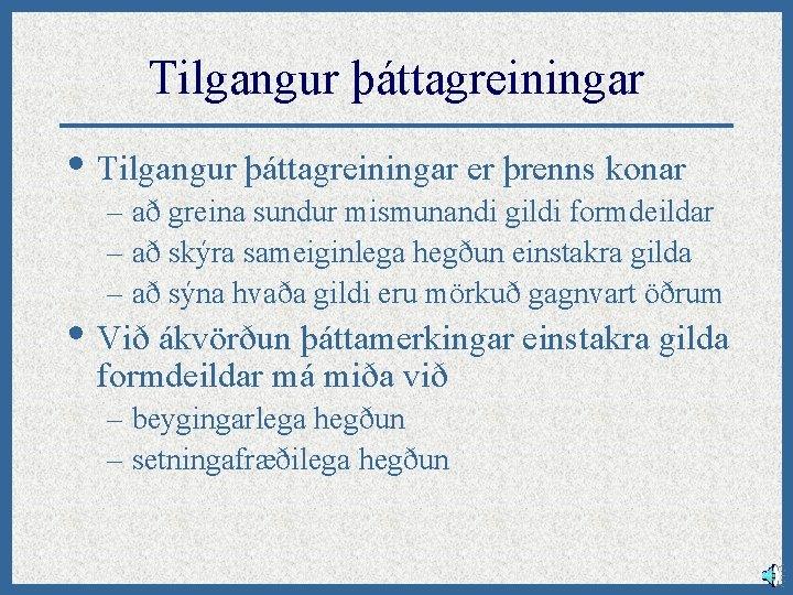 Tilgangur þáttagreiningar • Tilgangur þáttagreiningar er þrenns konar – að greina sundur mismunandi gildi