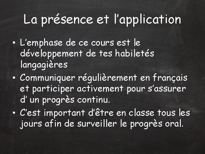 La présence et l'application • L'emphase de ce cours est le développement de tes