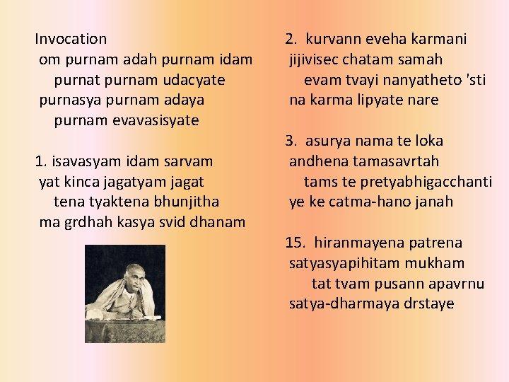 Invocation om purnam adah purnam idam purnat purnam udacyate purnasya purnam adaya purnam evavasisyate