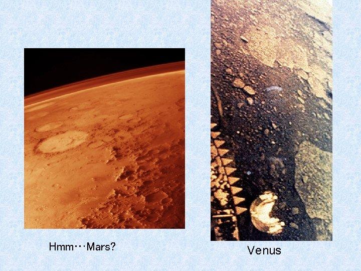 Hmm…Mars? Venus