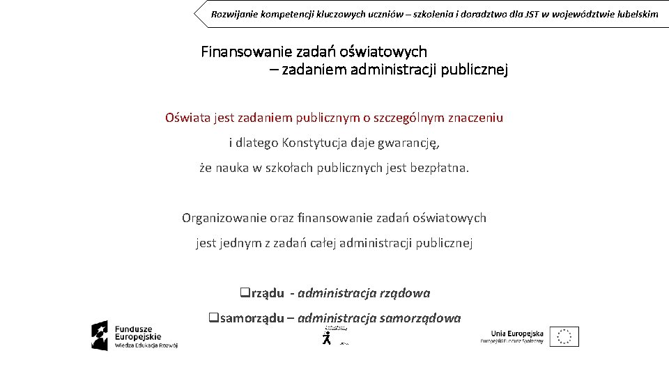 Rozwijanie kompetencji kluczowych uczniów – szkolenia i doradztwo dla JST w województwie lubelskim Finansowanie
