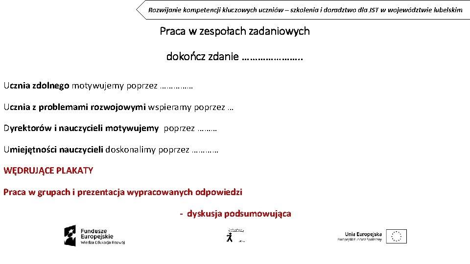 Rozwijanie kompetencji kluczowych uczniów – szkolenia i doradztwo dla JST w województwie lubelskim Praca