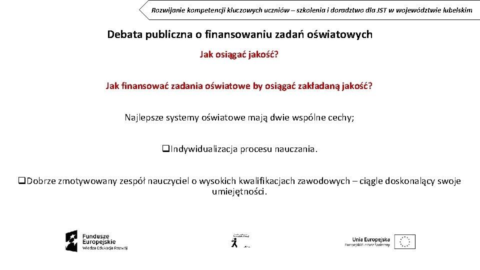Rozwijanie kompetencji kluczowych uczniów – szkolenia i doradztwo dla JST w województwie lubelskim Debata