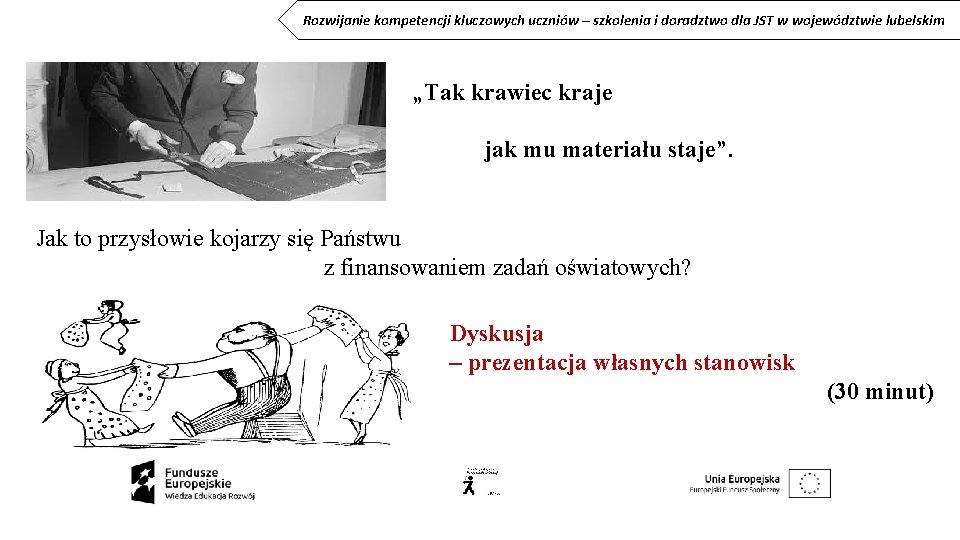 """Rozwijanie kompetencji kluczowych uczniów – szkolenia i doradztwo dla JST w województwie lubelskim """"Tak"""