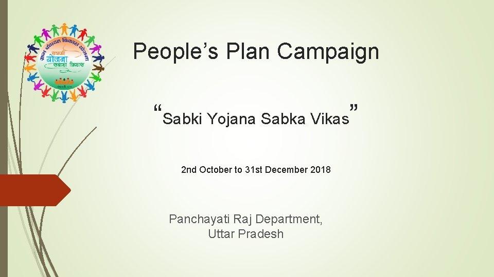 "People's Plan Campaign ""Sabki Yojana Sabka Vikas"" 2 nd October to 31 st December"