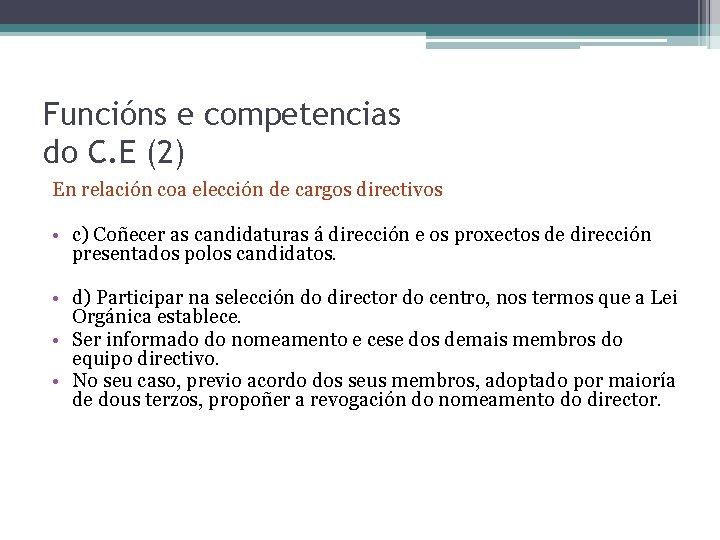 Funcións e competencias do C. E (2) En relación coa elección de cargos directivos