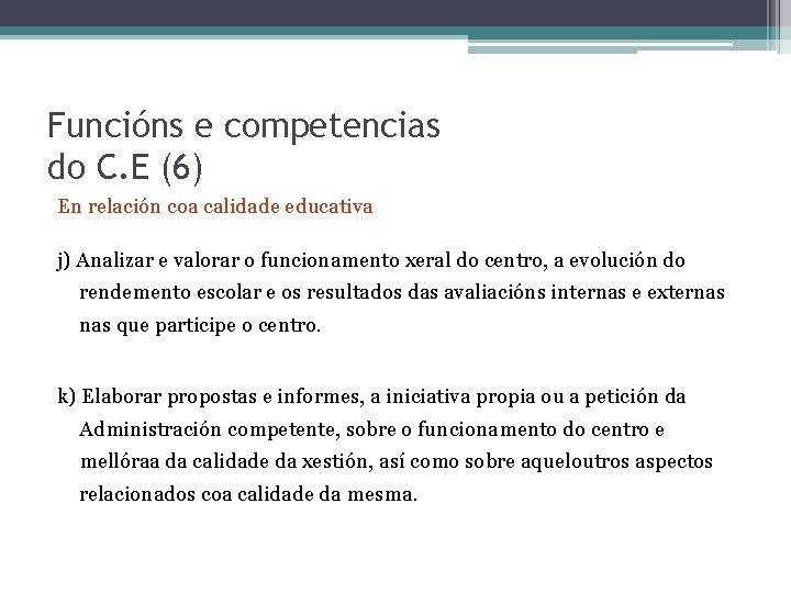 Funcións e competencias do C. E (6) En relación coa calidade educativa j) Analizar