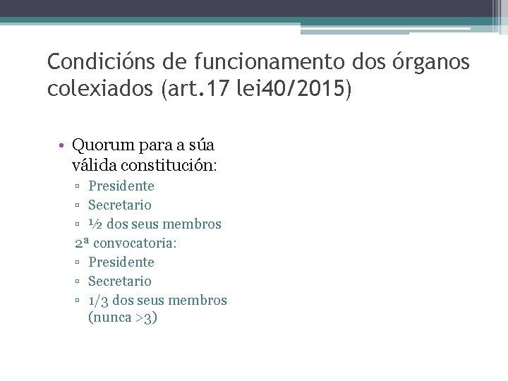 Condicións de funcionamento dos órganos colexiados (art. 17 lei 40/2015) • Quorum para a