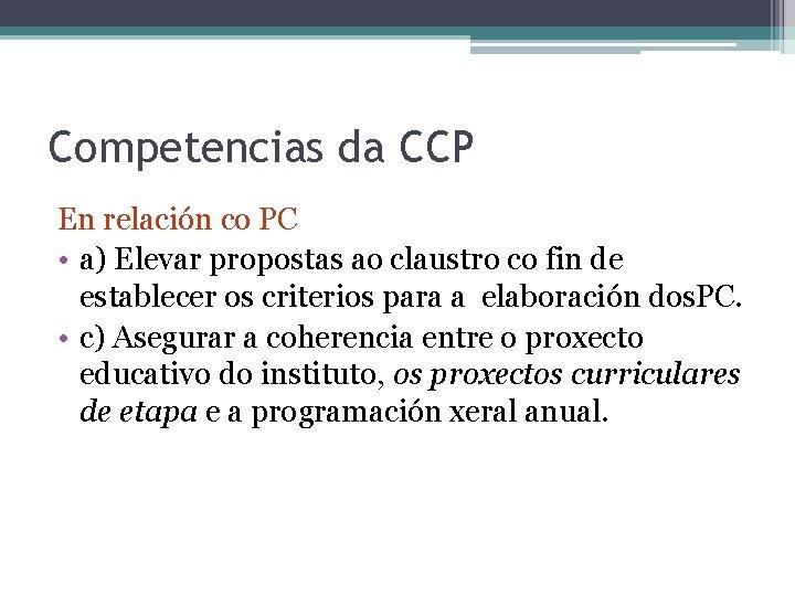 Competencias da CCP En relación co PC • a) Elevar propostas ao claustro co