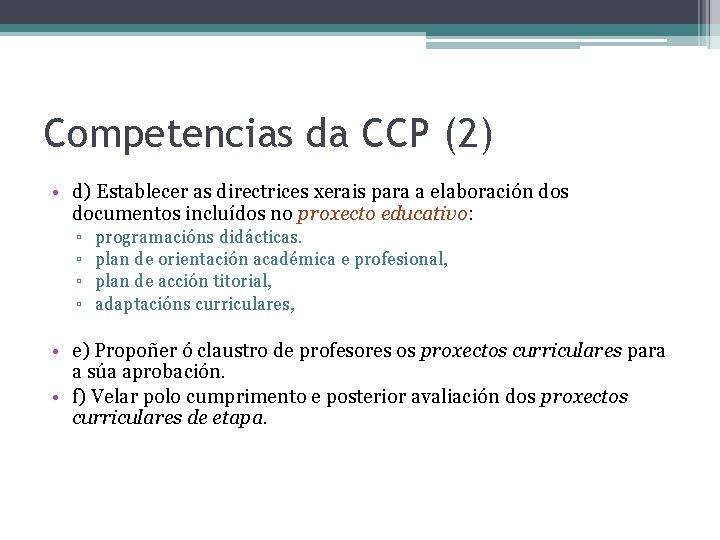 Competencias da CCP (2) • d) Establecer as directrices xerais para a elaboración dos