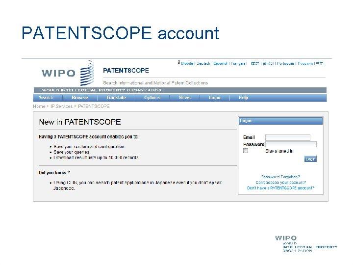 PATENTSCOPE account