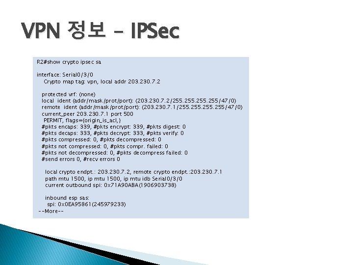 VPN 정보 – IPSec R 2#show crypto ipsec sa interface: Serial 0/3/0 Crypto map