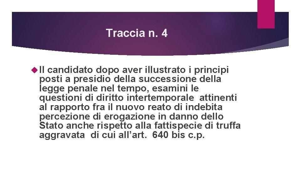 Traccia n. 4 Il candidato dopo aver illustrato i principi posti a presidio della