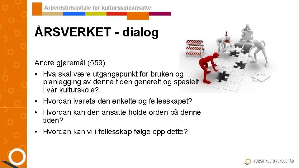 Arbeidstidsavtale for kulturskoleansatte ÅRSVERKET - dialog Andre gjøremål (559) • Hva skal være utgangspunkt