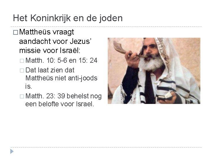 Het Koninkrijk en de joden � Mattheüs vraagt aandacht voor Jezus' missie voor Israël: