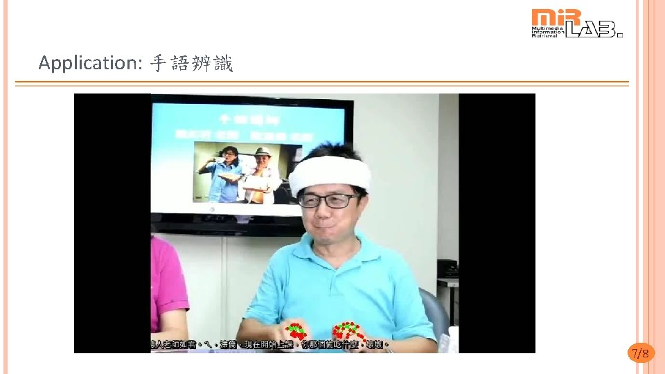 Application: 手語辨識 7/8