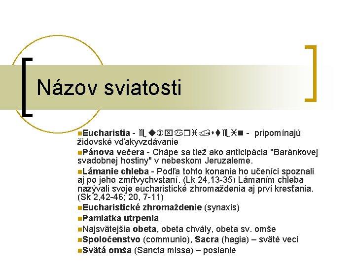 Názov sviatosti n. Eucharistia - eu xari stein - pripomínajú židovské vďakyvzdávanie n. Pánova