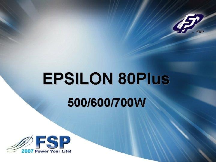 EPSILON 80 Plus 500/600/700 W