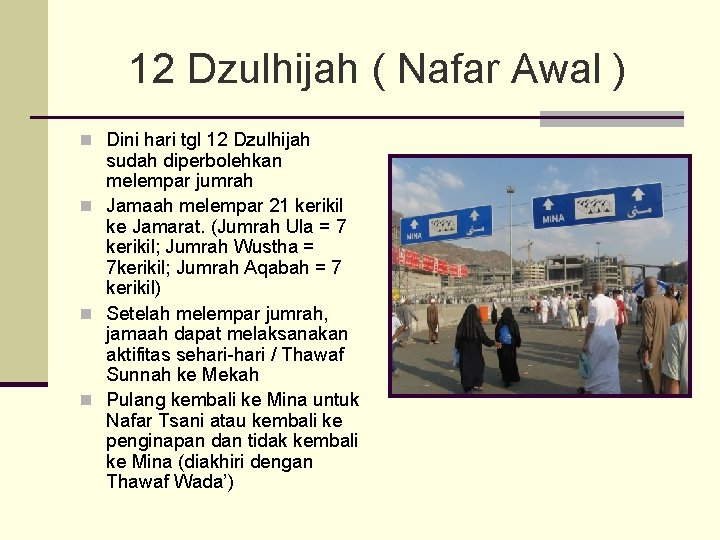 12 Dzulhijah ( Nafar Awal ) n Dini hari tgl 12 Dzulhijah sudah diperbolehkan