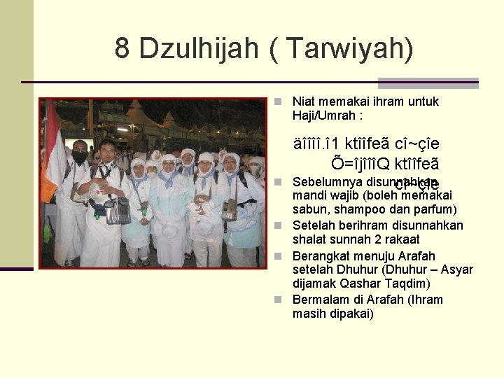 8 Dzulhijah ( Tarwiyah) n Niat memakai ihram untuk Haji/Umrah : n äîîîî. î
