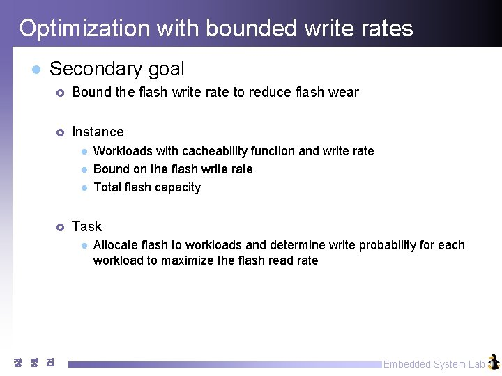 Optimization with bounded write rates l Secondary goal £ Bound the flash write rate