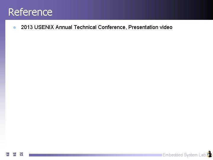 Reference l 2013 USENIX Annual Technical Conference, Presentation video 정 영 진 Embedded System