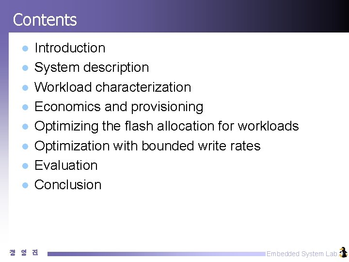 Contents l l l l Introduction System description Workload characterization Economics and provisioning Optimizing