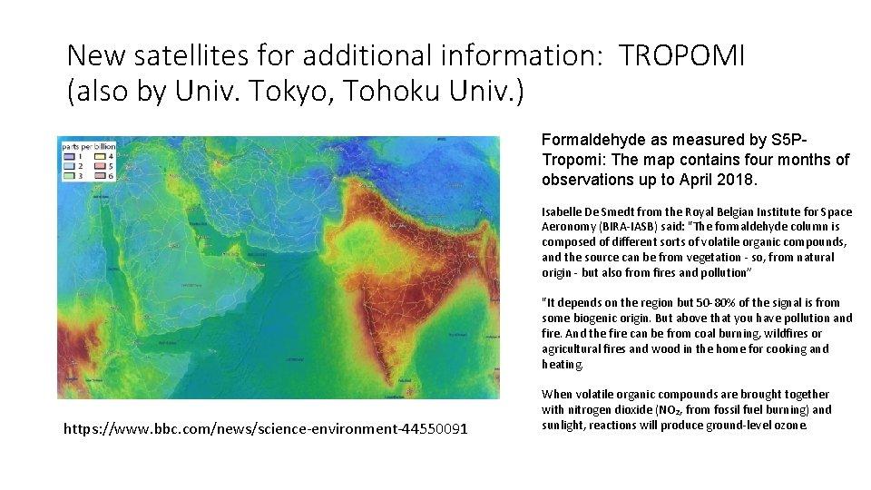 New satellites for additional information: TROPOMI (also by Univ. Tokyo, Tohoku Univ. ) Formaldehyde
